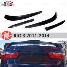 Брови Для Kia Rio 3 2011-2014 для задних фонарей ресницы пластиковые ABS молдинги Декоративные Накладки для отделки автомобиля Стайлинг