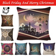 Ramadan Kareem Cushion Cover Gold Moon Star Eid Mubarak Beige Pillow Cover Thin Linen Cotton Bedroom Sofa Decoration цены