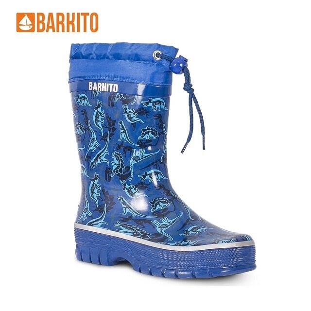 Сапоги резиновые для мальчика Barkito, голубые