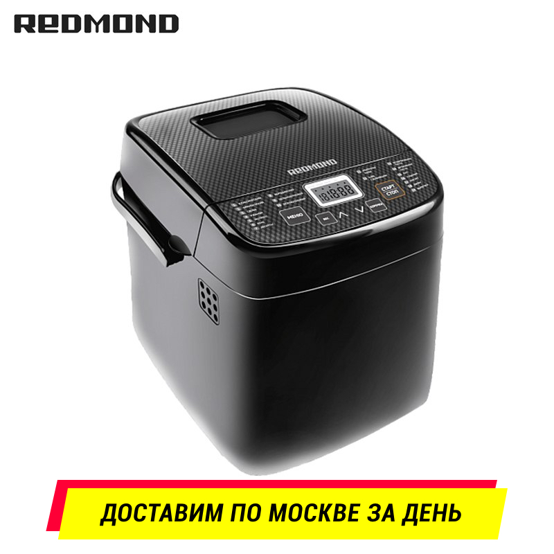 Bread Maker REDMOND RBM-1908 free shipping bakery machine full automatic multi function zipper free shipping commercial non stick 110v 220v electric 4pcs belgium waffle maker baker iron machine