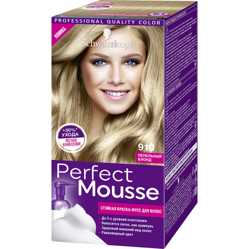 PERFECT MOUSSE hair dye 910 Ashy blond 35 ml -in Hair Color from ...