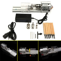 DC 24V Mini Lathe Beads Machine 80W Woodworking DIY Lathe Standard Set Cutting Polishing Drill Rotary