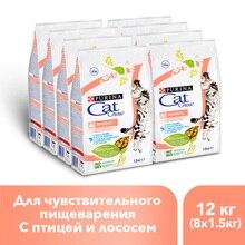 Сухой корм Cat Chow для взрослых кошек с чувствительным пищеварением с высоким содержанием домашней птицы, с лососем, 12 кг.