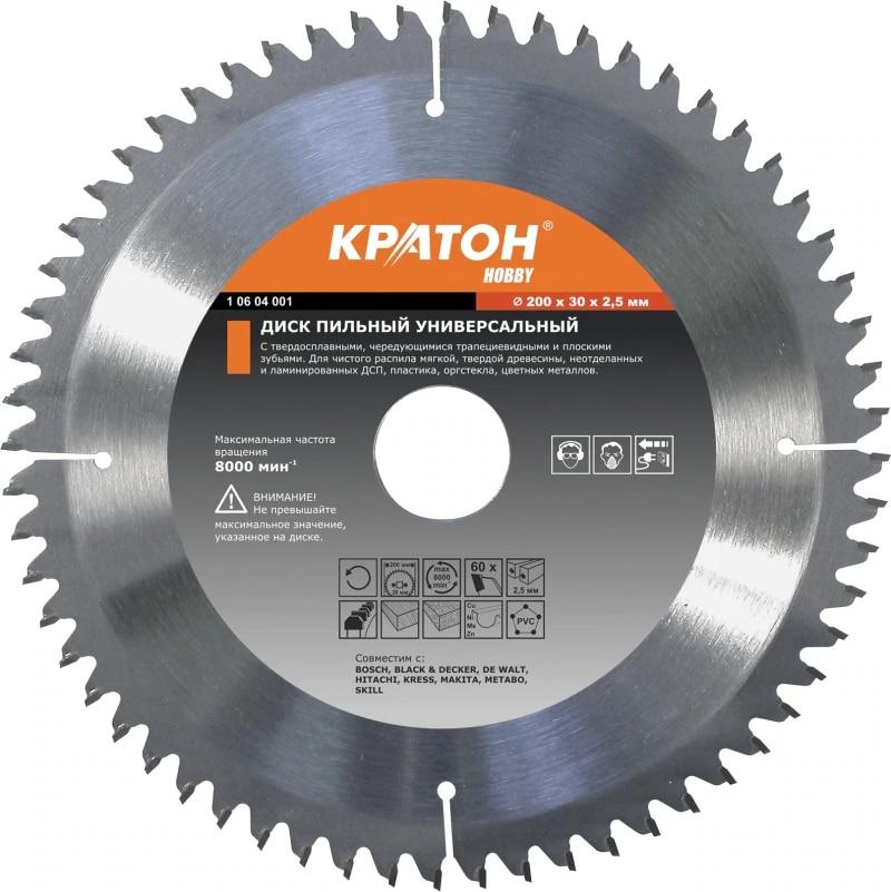 Universal saw blade Kraton HOBBY 305 x 32 mm, 100T saw blade for wood kraton 200 x 32 x 2 2 mm 60t