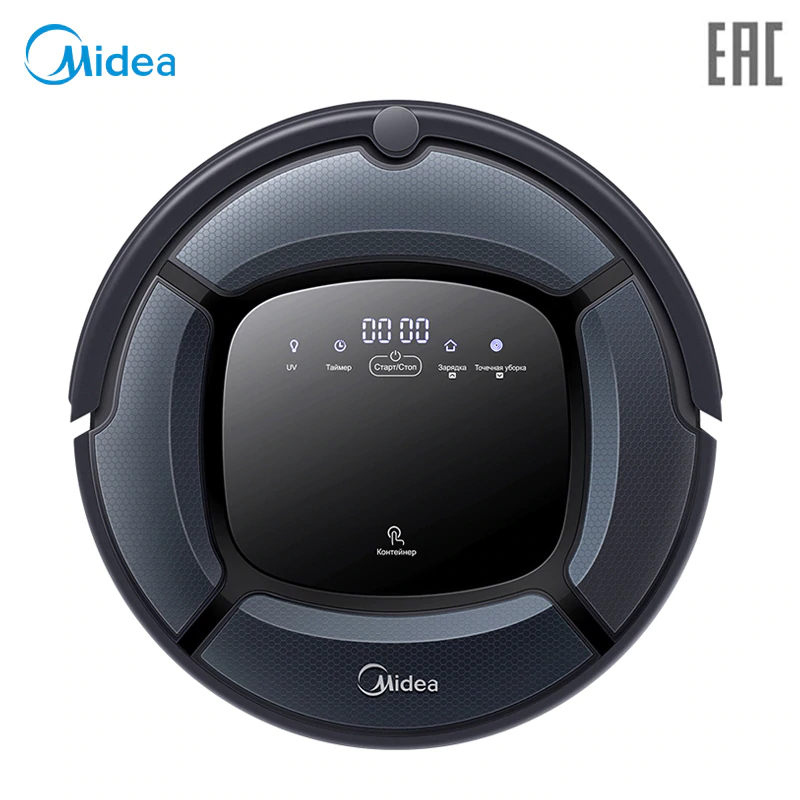 Smart Robot Vacuum Cleaner Midea VCR15/VCR16, By Remote Control with Multi-mode, Wet and Dry Mopping,UV Light for Mite-cleaning coospider remote control timer compact quartz uv germicidal cfl lamp light kit 220v 30w sterilizer for disinfect ozone