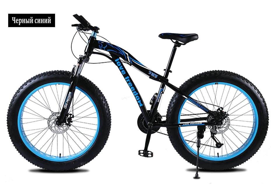 UTB8j2cfrf2JXKJkSanrq6y3lVXaw Love Freedom  Hot Sale 7/21/24/27 Speed Snow Bike 26-inch 4.0 Fat Bicycle Mechanical disc brake Mountain Bike Free Delivery