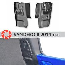 Боковые Крышки в багажнике для Renault Sandero 2014-2019 задний свет пластины внутренние аксессуары для багажника Защитная оклейка автомобилей Декор