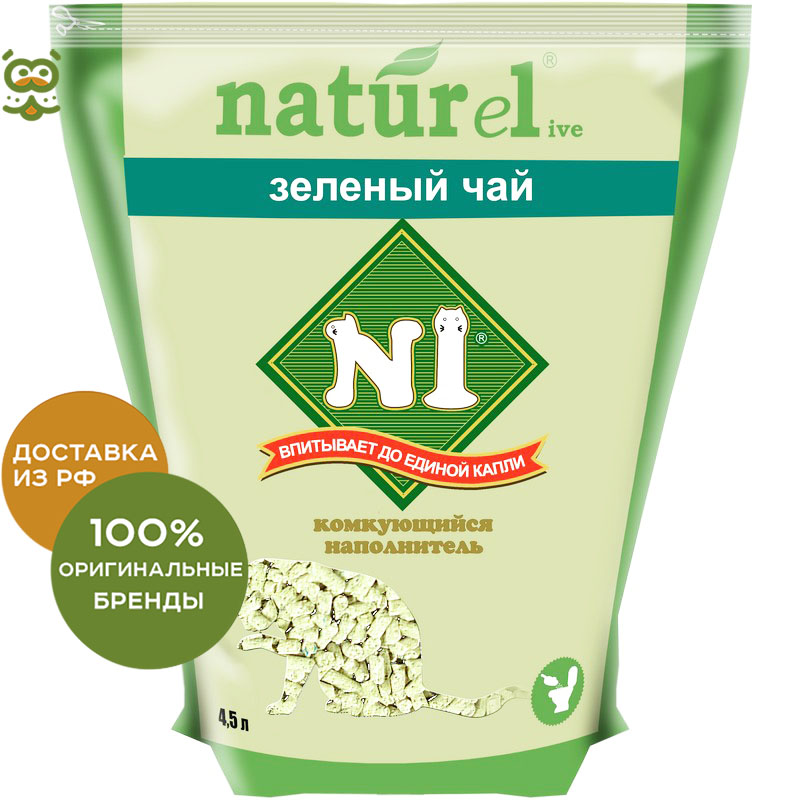 Rodent filler №1 Naturel Green Tea, 4.5 liters. complete counting cocktail safety solve 4x4 liters 1 case