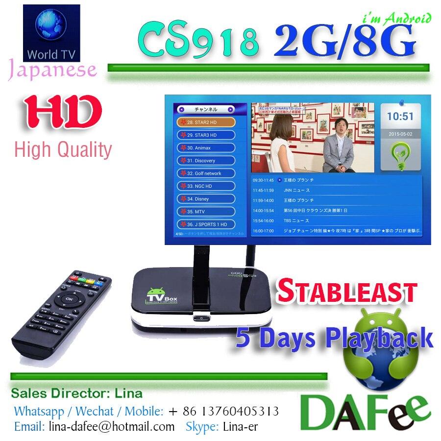Android UHD 4K TV Box Watch Japanese TV Online Japan IPTV 50