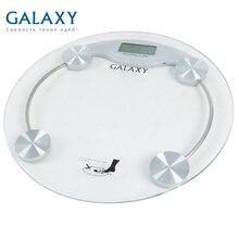 Весы напольные Galaxy GL 4804 (Предел 180 кг, шаг измерений 100 г, круглая форма, ЖК-дисплей, стекло, автовыключение)