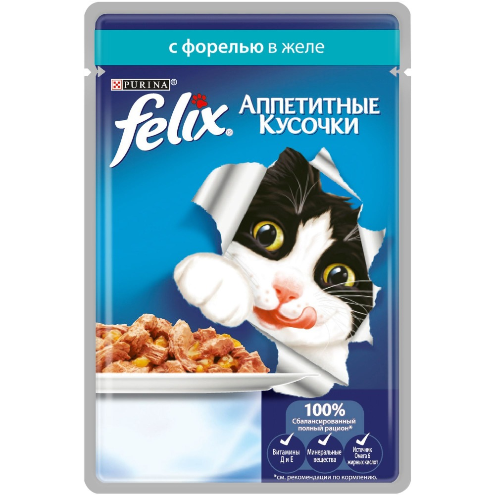 Wet food Felix Appetizing Pieces for cats with trout and green beans, Pouch, 24x85 g 2000 1997 fairings green white zx 7r bodywork for kawasaki zx7r have pieces details picture