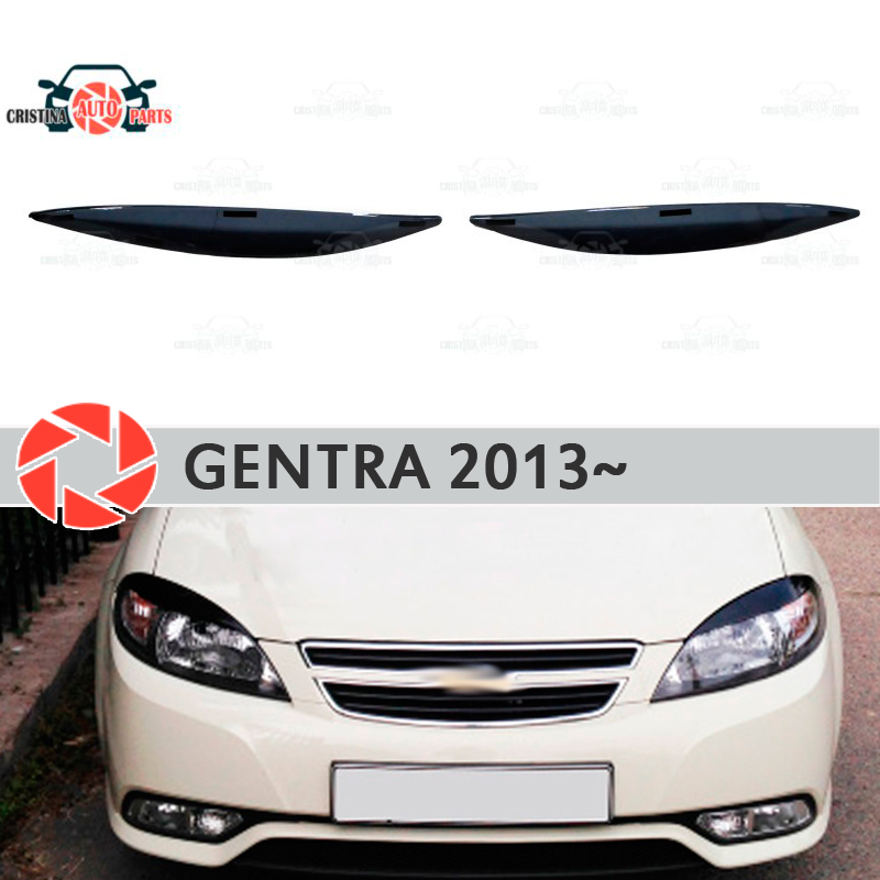 Eyebrows for Daewoo Gentra 2013~ for headlights cilia eyelash plastic moldings decoration trim car styling цена