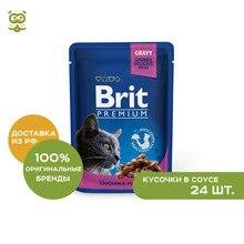Brit Premium пауч для кошек(кусочки в соусе, 100 гр.), Курица и индейка, 24*100 г