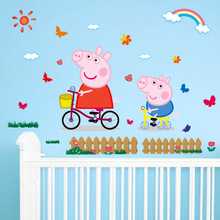 Cartoon pink pig butterfly children's room wall stickers diy kids girl boy bedroom living decorative painting removable