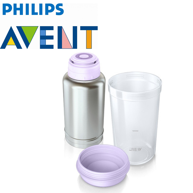 Thermal bottle warmer Philips Avent SCF256/00 houzetek baby bottle warmer