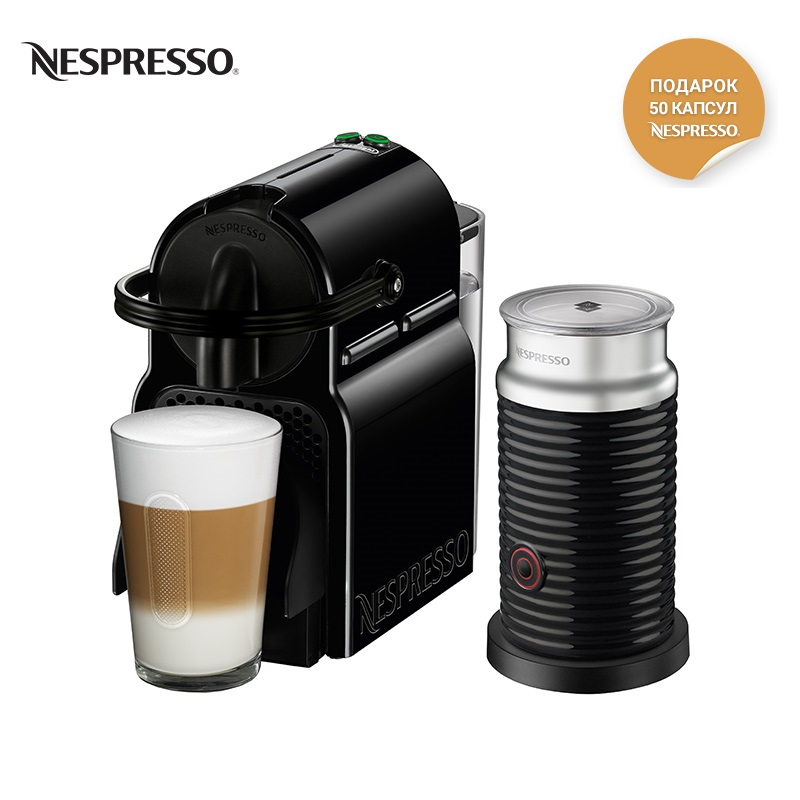 Nespresso Delonghi Inissia Bundle EN80.BAE coffee machine coffee makers maker espresso cappuccino electric capsule promotion 6pcs bear baby crib bedding set crib sets 100