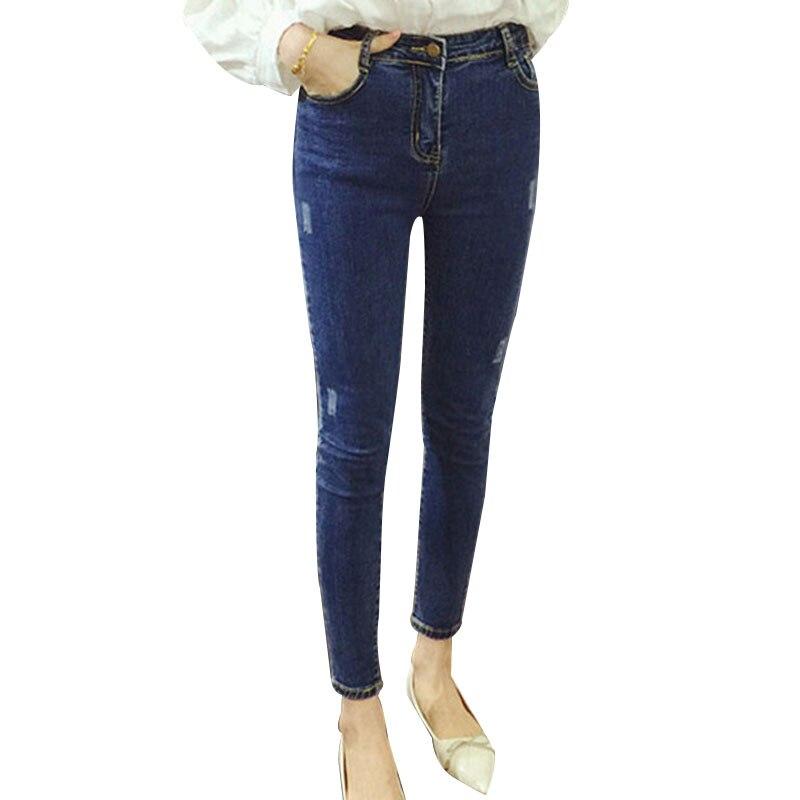2017 Korean Style Autumn Blue New Pencil  Pants Tight Women's Stretch Trousers Womens Skinny Jeans Denim  Vaqueros Mujer Fashion jeans womens 2017 spring korean fashion vintage badge ripped blue denim pants trousers long pencil pants jeans femme b67