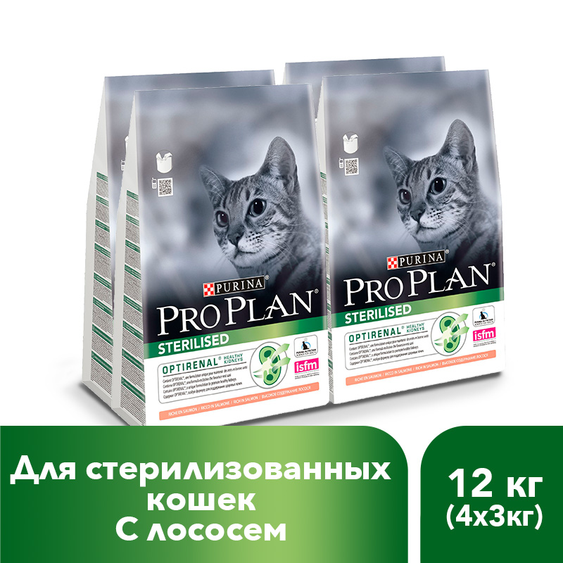 Dry food Pro Plan for sterilized cats and neutered cats with salmon, 12 kg.