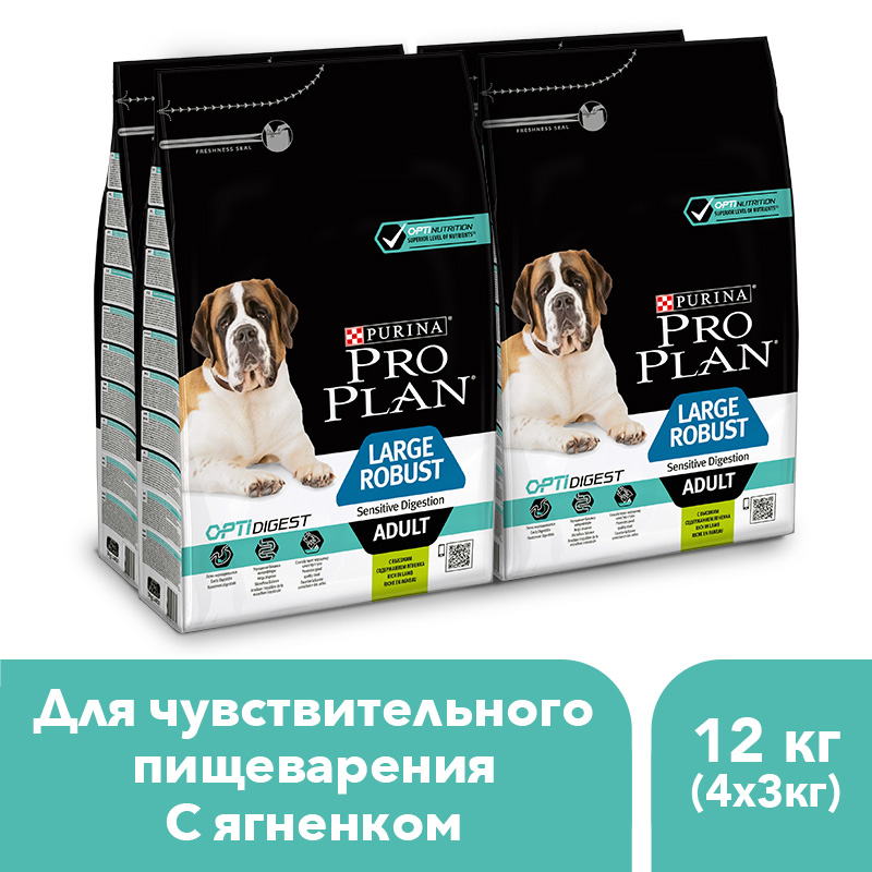 Pro Plan dry food for large, robust, adult dogs with sensitive digestion with the OPTIDIGEST complex, lamb and rice, 12 kg мфу лазерное pantum m6500