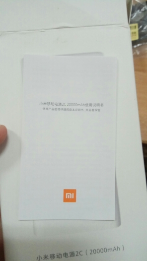 Xiaomi Mi Band 3 photo review