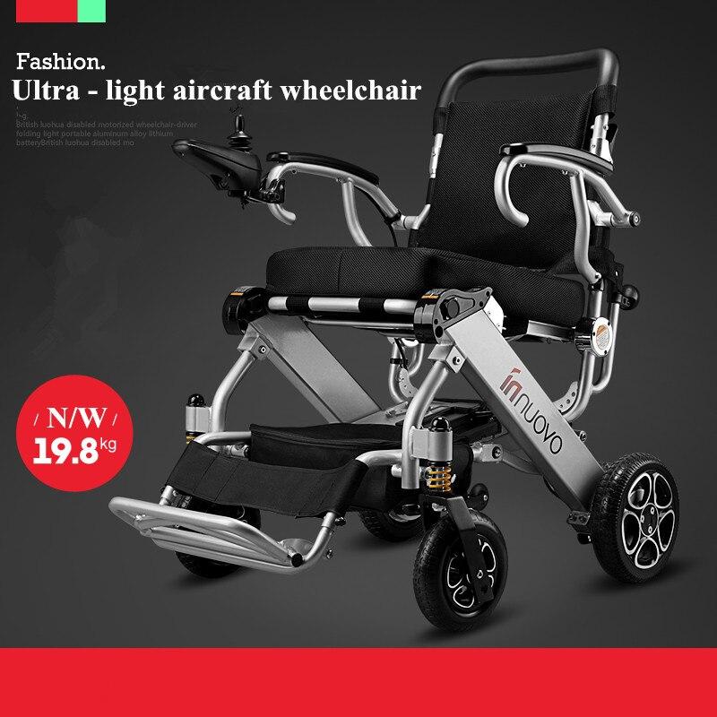 Умный стул легкий портативный мощность электрических инвалидных колясок с бесщеточным Мотором