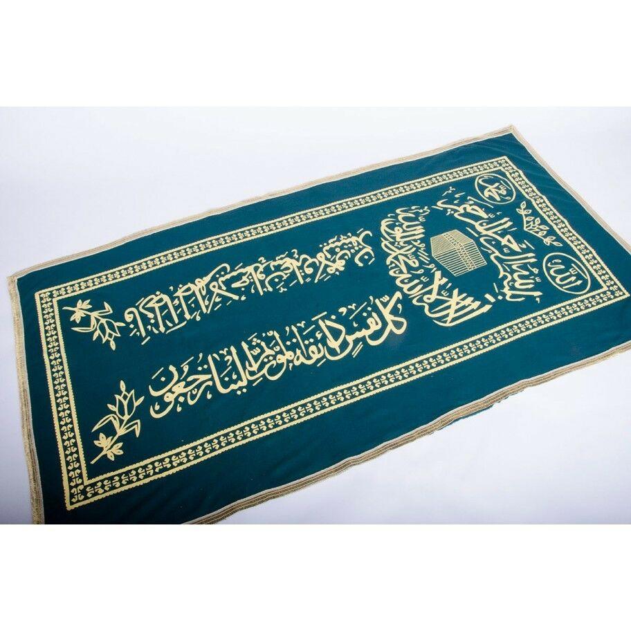Islamic Muslim burial Coffin Pray Chadar, Casket Sheet, Janazah eid al adha gift