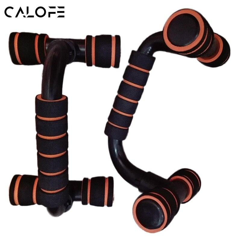 Calofe 1 пара отжиманий Подставки сцепление Фитнес оборудование ручки груди Средства ухода за кожей Строительная стойку Спорт развитие тренировки отжимания Бар Упражнение