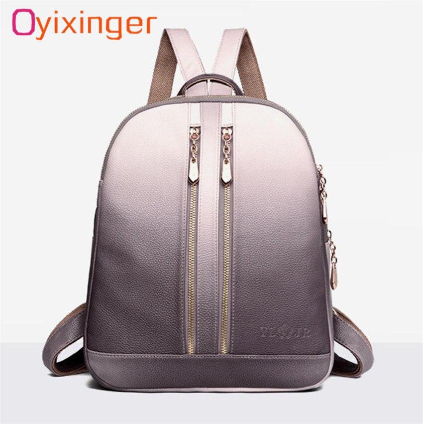 цена на Oyixinger 2018 Gradient Ramp Fashion Both Shoulders Woman Package Leisure Multi-function Anti-theft Backpack Waterproof Girl Bag