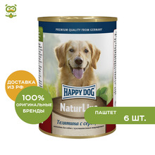 Happy Dog консервы для собак (400г.), Телятина и сердце, 6*400 г.