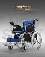 Good Quality Folding Portable Electric Wheelchair Philippines
