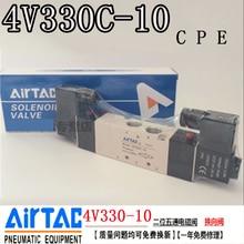 цена на 20pcs Free Shipping 1/4 2 Position 5 Port Air Solenoid Valves 4V330C-10 Pneumatic Control Valve , DC24v AC36v AC110v 220v 380v