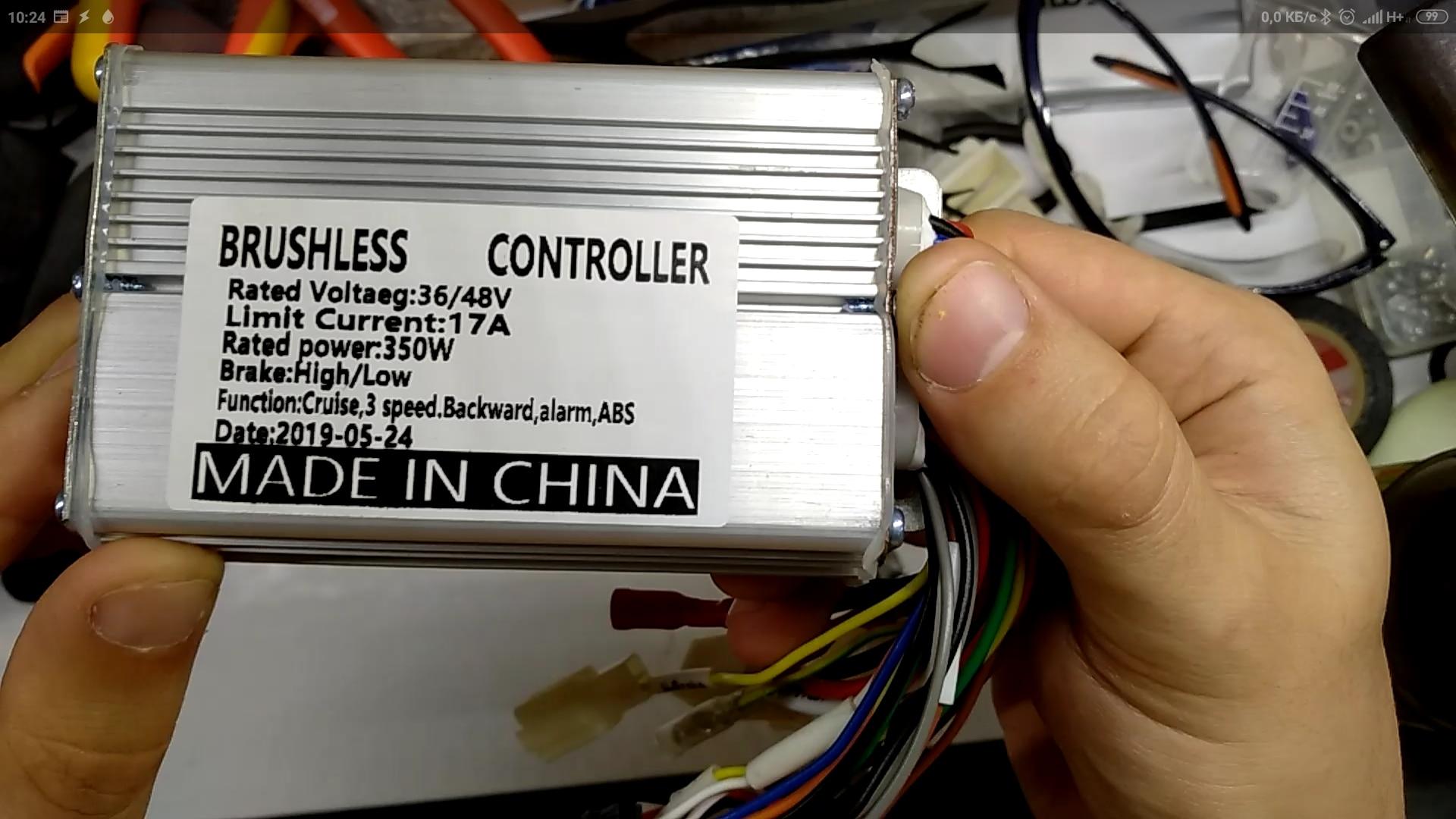 При подключении контроллера на БМС просаживается напряжение.