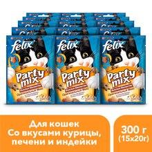 Вкусное Лакомство Felix Party Mix Оригинальный микс для кошек со вкусами курицы, печени и индейки, Пауч, 15х20 г.