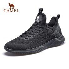 CAMEL Для мужчин кроссовки легкий комфортный дышащий Повседневный Спорт на открытом воздухе спортивная обувь
