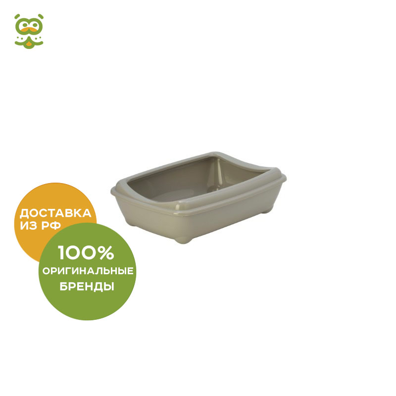 цена Moderna Arist-o-tray toilet with a board (43*30*12 cm), Gray онлайн в 2017 году