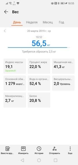 Весы для корпуса HUAWEI AH 100