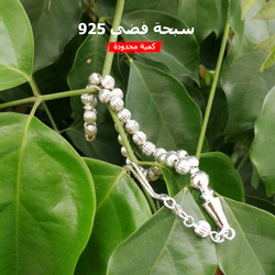 925 sterling silver Tasbih 925 pure silver Rosary