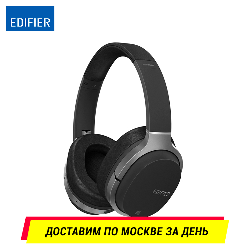 Wireless Bluetooth headphones folable headset Edifier W830BT Noise Isolation Ear Headphone Support NFC & Apt-X 1more super bass headphones black and red