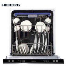 Посудомоечная машина Hiberg I66 1431 встраиваемая, 14 комплектов, 3 корзины, А+ класс, Расход воды за цикл 12 литров