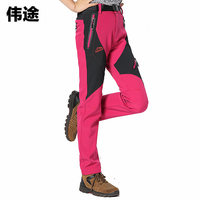 WEITU Women S 2017 New Winter Hiking Pants Outdoor Softshell Trousers Waterproof Windproof Thermal For Camping