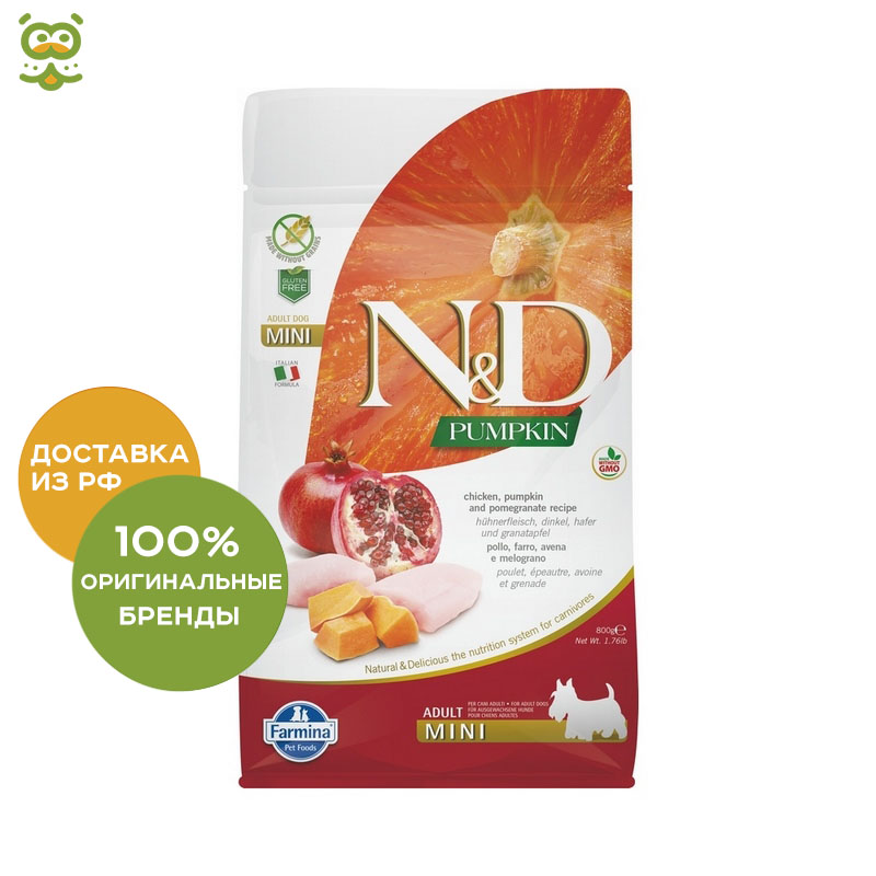 N&D Dog GF Pumpkin Chicken & Pomegranate Adult Mini food for adult dogs of small breeds, Chicken, pomegranate and pumpkin, 800 g cany bridge maotai flavor chicken gizzard 205 g wenzhou of china characteristic snacks