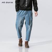 MRDONOO Male Loose Feet Pants Chinese Wind To Do The Old Retro Washed Loose Waist Jeans