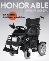 Foldable Power Electric Wheelchair With CE And ISO Cetificates