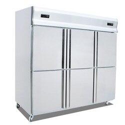 مجمدات ثلاجة مطبخ بستة أبواب ثلاجة تبريد درجة حرارة واحدة