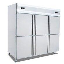 Cozinha Geladeira Freezers Seis 6 Porta Única Temperatura de Refrigeração Geladeira