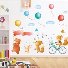 Yüksek Kalitede Bisiklet Balon Ucuza Al Bisiklet Balon Yüksek