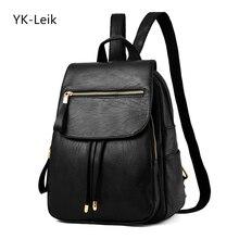 YK вебе-leik 2017 корейские повседневные кожаный рюкзак женщин высокого качества Vintage женские рюкзаки школьная сумка Mochila Feminina Бесплатная доставка