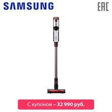 Пылесос Samsung VS80N8076KC/EV, вертикальный PowerStick PRO, 450/150 Вт