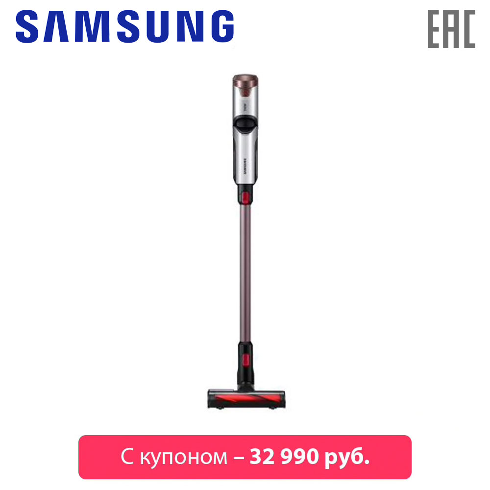 Vacuum Cleaners Samsung VS80N8076KCEV cleaning for home cleaner Household Appliances canister vacuum cleaner for home puppyoo p9 aspirator powerful suction 2200w cyclone portable household cleaning appliances