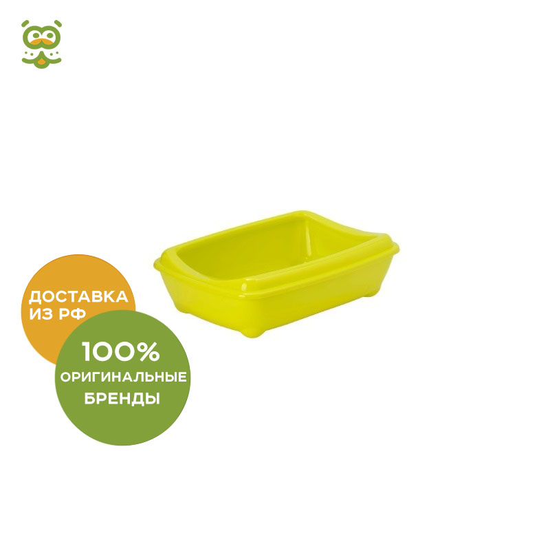 цена Moderna Arist-o-tray toilet with board (43*30*12 cm), Yellow онлайн в 2017 году